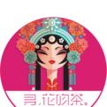 寻花吻茶饮品招商加盟