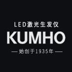 KUMHO(锦湖)生发仪招商