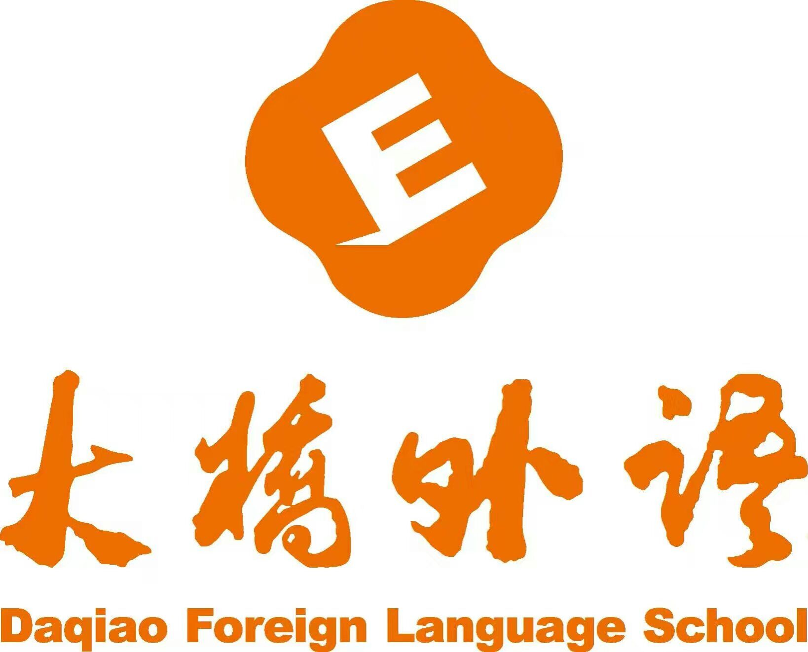 大橋外語培訓加盟