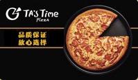 掌上披萨餐饮招商加盟