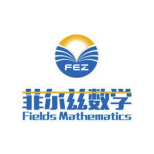 菲尔兹数学招商加盟