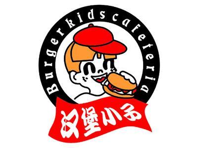 漢堡小子(zi)漢堡招商(shang)加盟