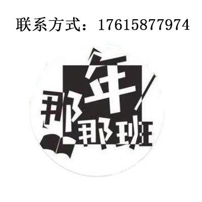 那年那班串串香火锅招商加盟