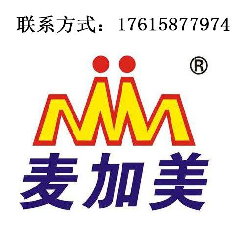 麦加美西式快餐招商加盟