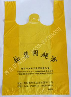 百致塑料制品加盟