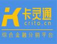 卡靈通金服金融軟件代理加盟