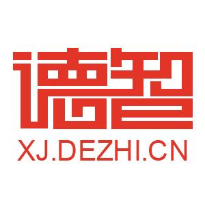 德智新疆学习网招商加盟