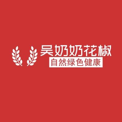 吴奶奶青花椒调味品招商加盟
