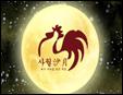 沙月韓式炸雞小吃招商加盟