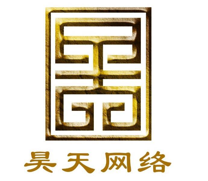 昊天網絡服務加盟