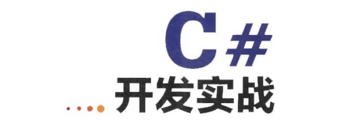 雅軒網絡科技軟件加盟