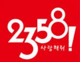 2358韩国百货招商加盟