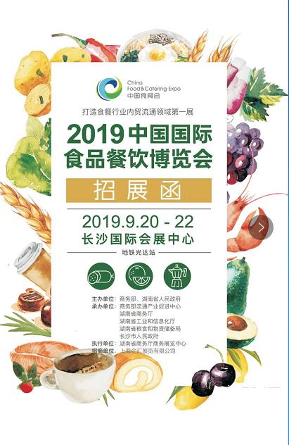 中国双汇食品加盟
