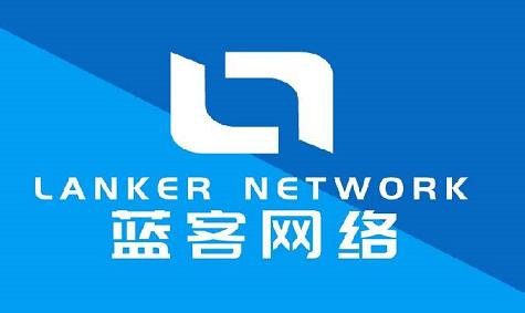 蓝客网络推广招商加盟