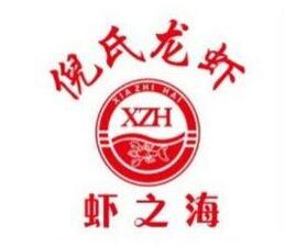 倪氏龙虾招商加盟