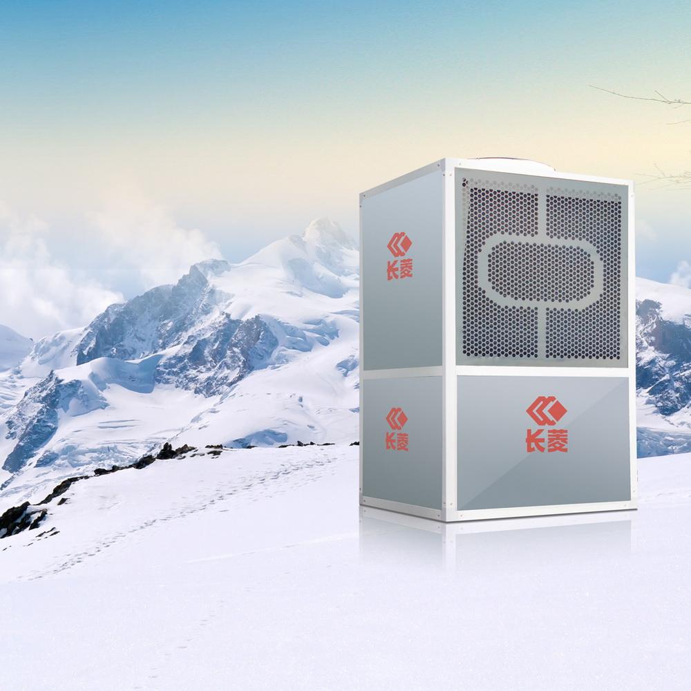 贝力源空气能热泵热水器加盟