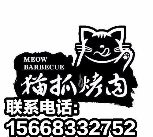 猫抓烤肉招商加盟