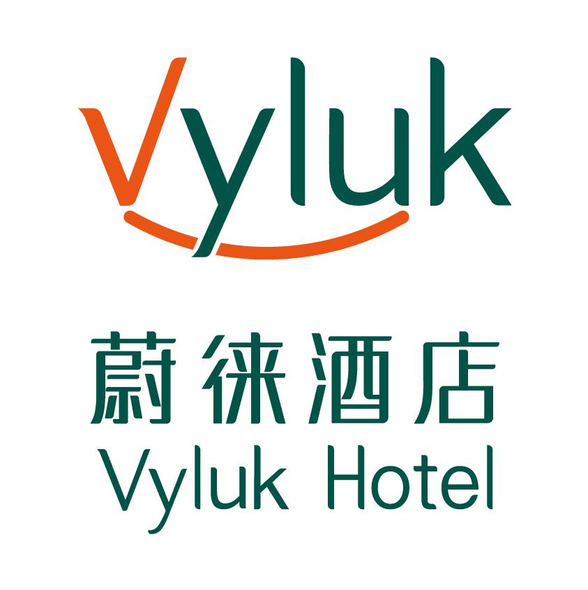 Vyluk蔚徠酒店加盟