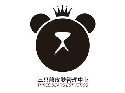 三只熊皮肤管理招商加盟