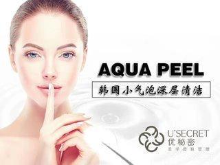 优秘密皮肤管理招商加盟