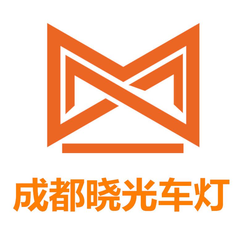 晓光车灯改装店招商