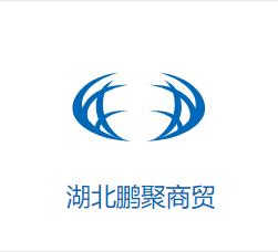 湖北鹏聚商贸有限公司一次性套袖加盟