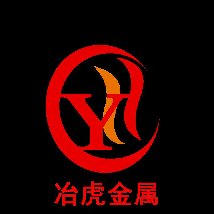 上海冶虎金属材料有限公司加盟