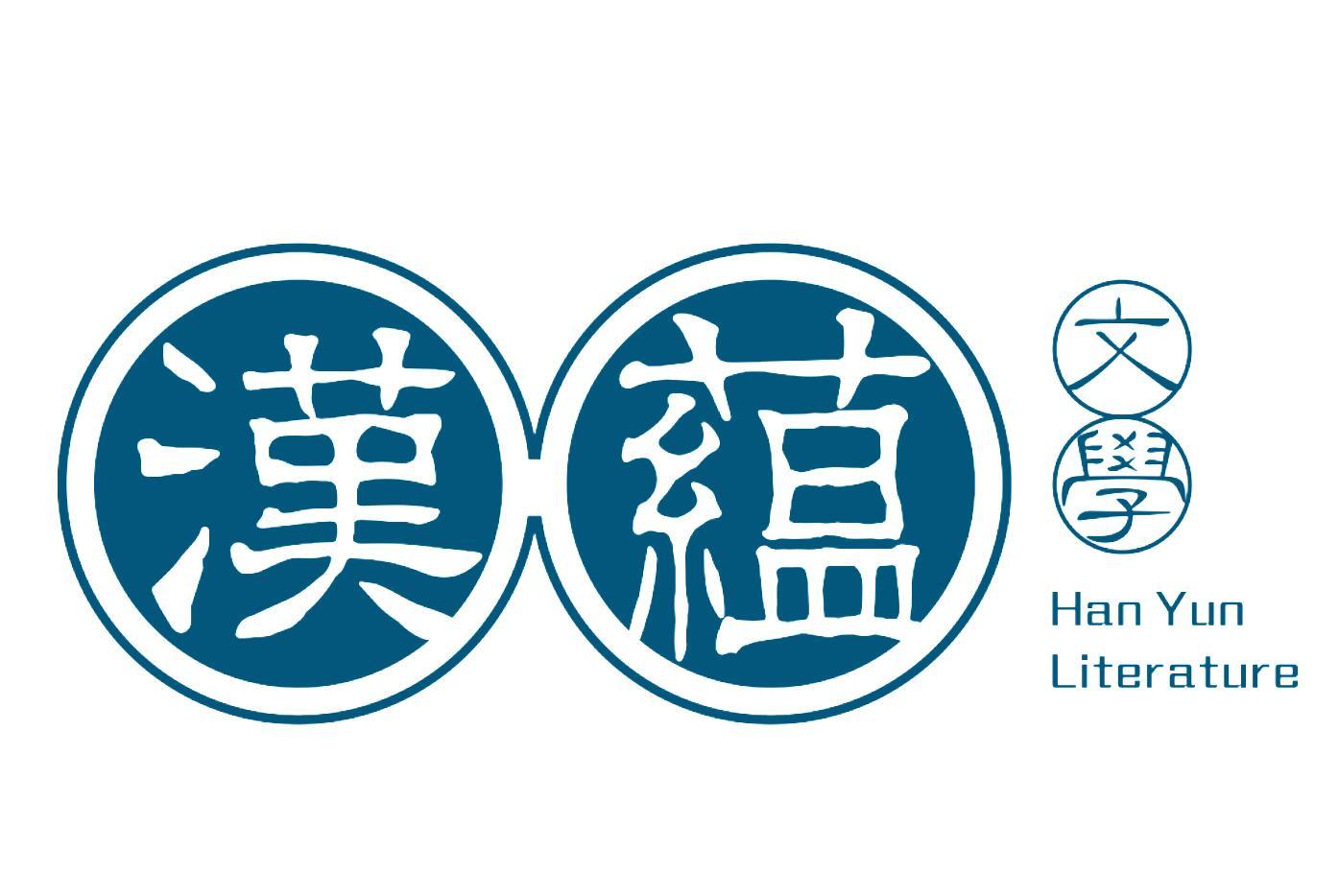 汉蕴大语文加盟