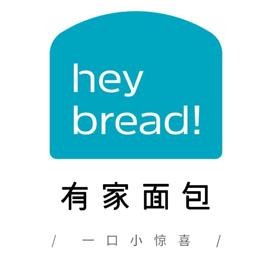 有家面包加盟