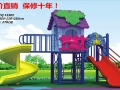 雄川儿童乐园招商加盟