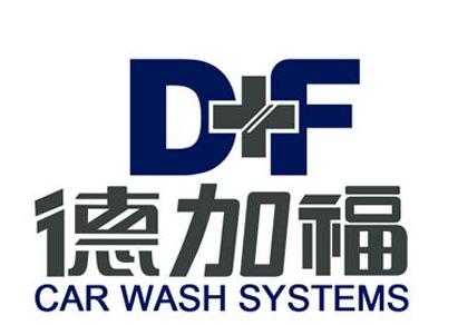 德加福洗車機加盟