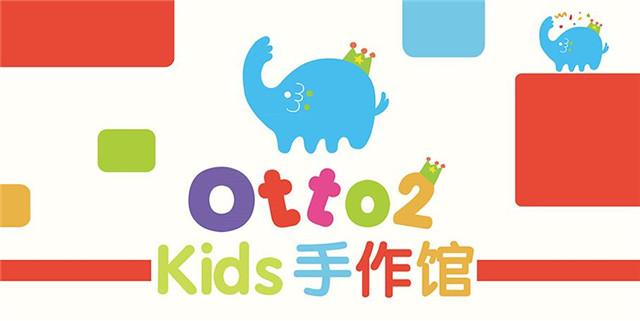 kids手作館加盟(meng)