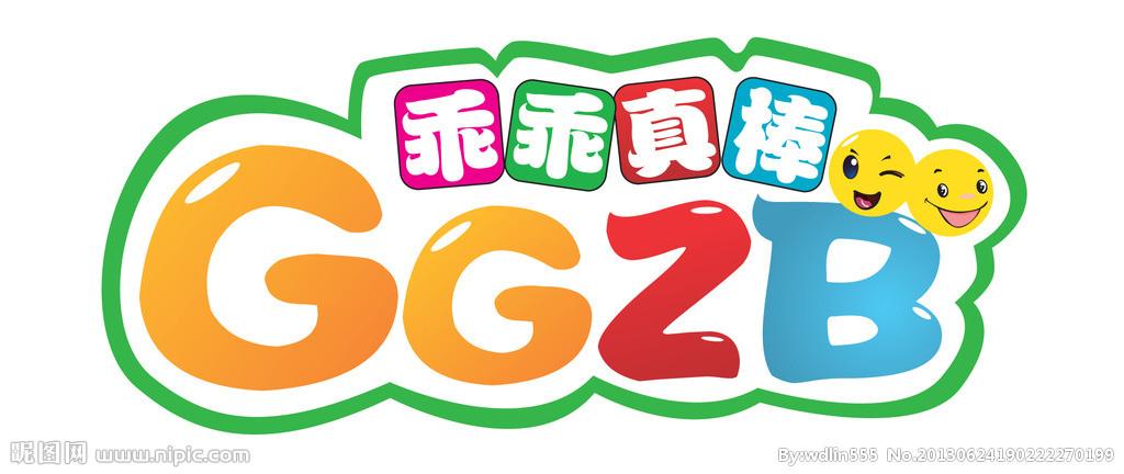 乖乖真(zhen)棒加盟(meng)