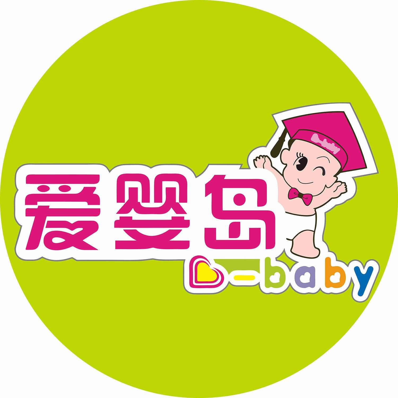 爱婴岛母婴加盟