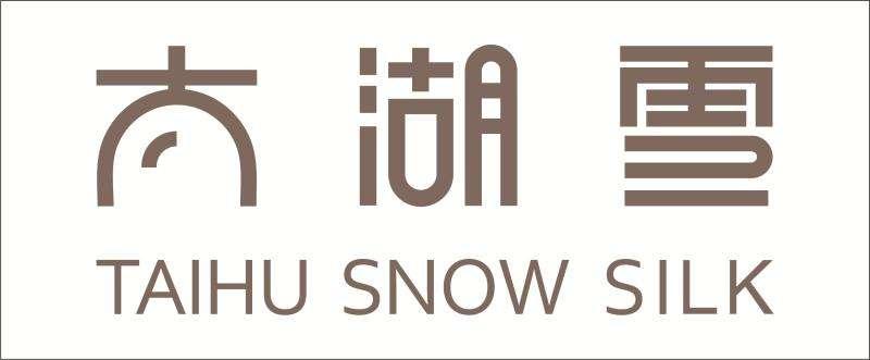 太湖雪絲綢加盟