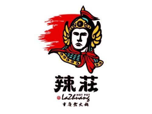 辣莊重庆老火锅招商加盟
