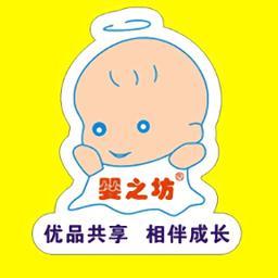 婴之坊招商加盟