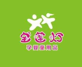 寶蓮燈母嬰店招商加盟