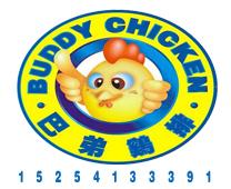 巴弟鸡排招商加盟