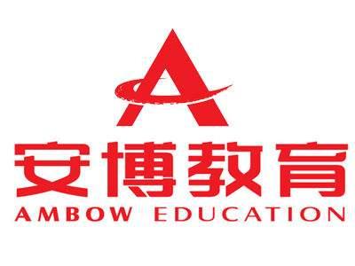 安博教育招商加盟