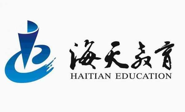 海天教育加盟招商