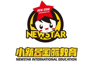 小新星國際教育招商加盟