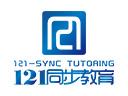 121同步教育招商加盟