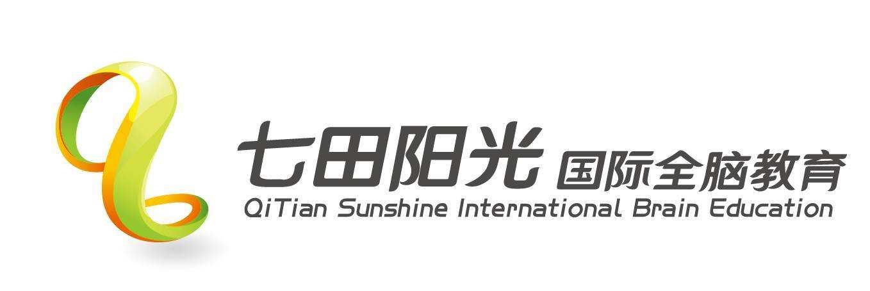 七田阳光教育加盟