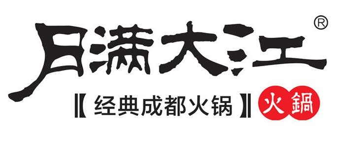 月满大江火锅招商加盟