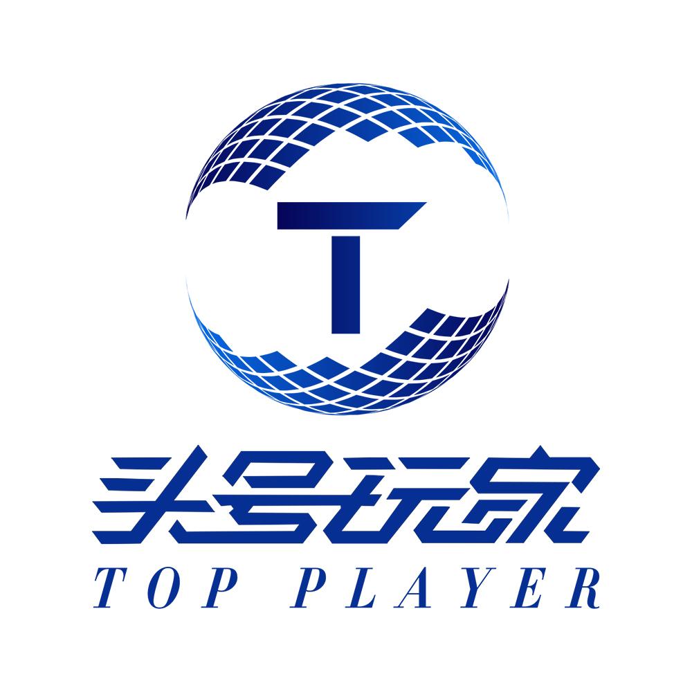 头号玩家国际旅行社加盟