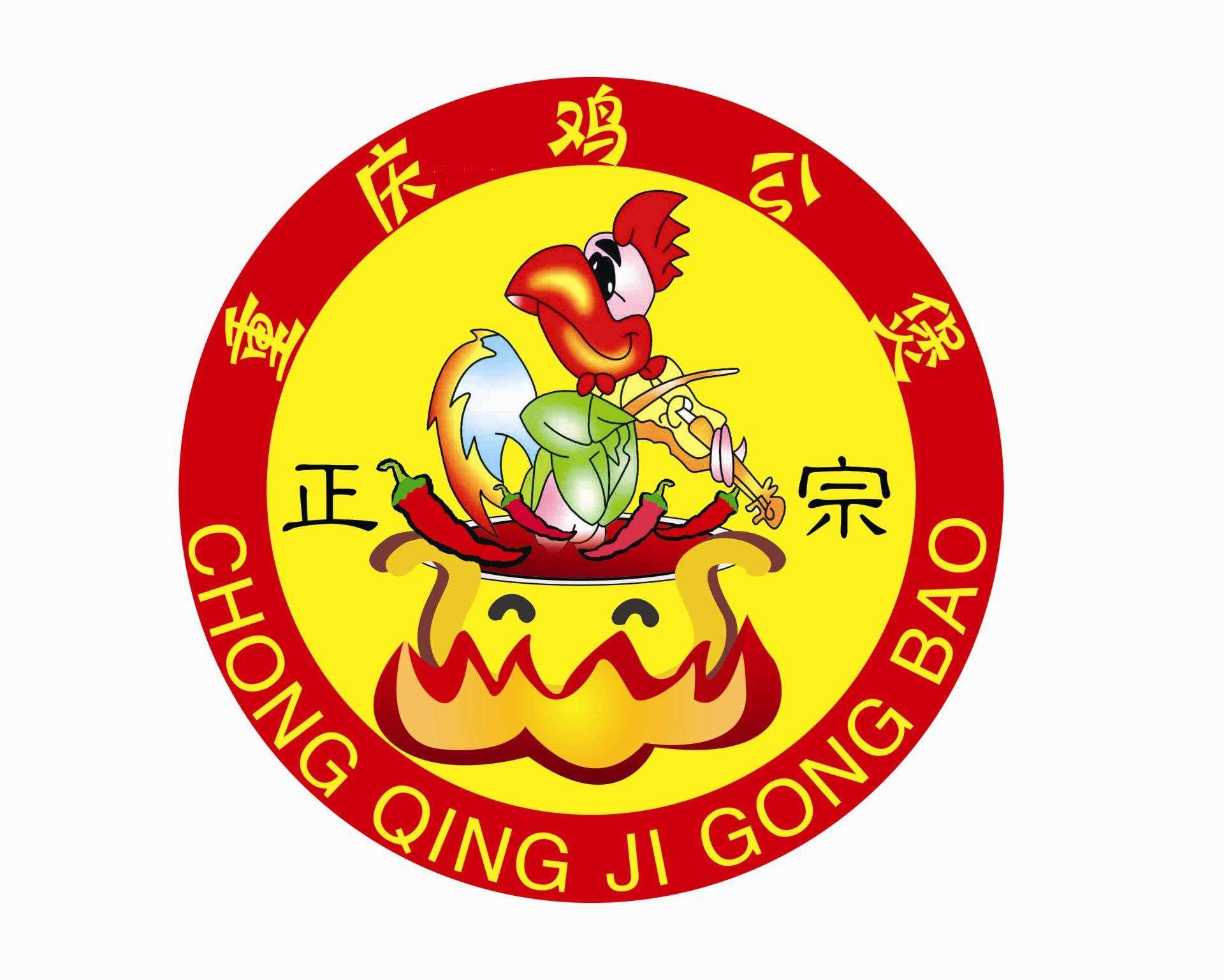 重庆鸡公煲招商加盟