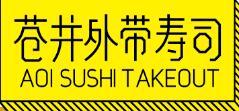 蒼井壽司加盟費多少錢