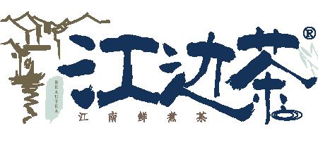 江边茶招商加盟