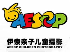 伊索兒童攝影加盟
